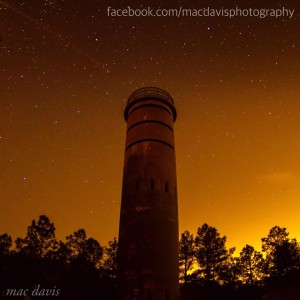 meteor, cape henlopen state park, ghost tower